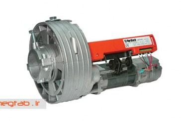 موتور سانترال کرکره اتوماتيک